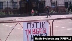Ограждение у российского посольства в Киеве, 21 июня 2014 года