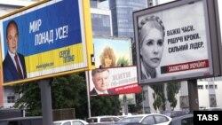 В последние дни на улицах Киева велась активная предвыборная агитация. Май 2014 г.