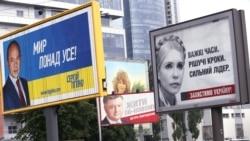 Ваша Свобода | Порошенко, Тимошенко і рік до виборів президента