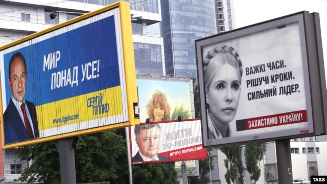 Election billboards for presidential candidates Serhiy Tihipko (left to right), Petro Poroshenko, and Yulia Tymoshenko are seen in the Ukrainian capital, Kyiv.