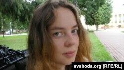 Алена Карп