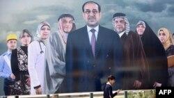 Передвиборний плакат Нурі аль-Малікі (с) і його політичних союзників, Багдад, 25 березня 2014 року