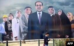 Вялікі плякат з партрэтам прэм'ера Нуры Аль-Малікі