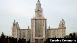 Мәскәү дәүләт университетының төп бинасы