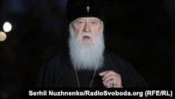 Філарет упевнений, що українські православні церкви об'єднаються «найближчим часом».