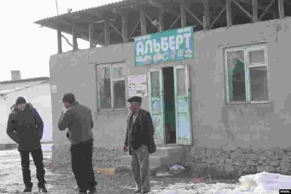 Бишкекские новостройки зимой #6
