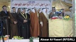 """جانب من مؤتمر """"من أجل العراق الواحد الموحد"""" في النجف"""