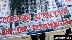 Плакат участников митинга в Запорожье 19 февраля 2016 года