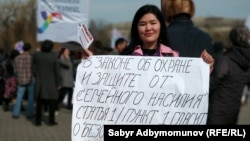 8-март, 2019-жыл. Бишкек