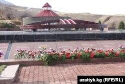 Ата Бейит эскерүү жайы. Кыргызстан.