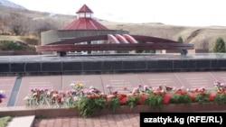 Мемориальный комплекс «Ата-Бейит».