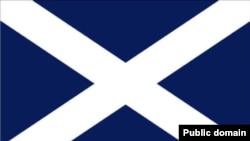 Шотландия байрағы