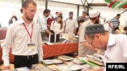 Казанда ислам китаплары күргәзмәсе