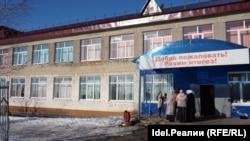 Средняя школа села Белозерье