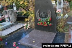 Помнік Заіру Азгуру на Ўсходніх могілках у Менску