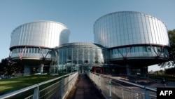 Європейський суд з прав людини