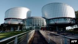 Європейський суд з прав людини, ілюстративне фото