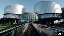 ადამიანის უფლებათა ევროპულ სასამართლო