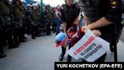 Demonstrant reținut la protestul din 27 iulie