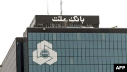 The headquarters of Bank Mellat in downtown Tehran