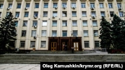 Городской совет Симферополя