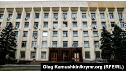 Здание горсовета Симферополя