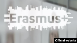 EU - Erasmus+ educational program logo