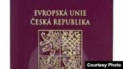Чех паспорту.