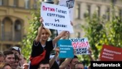 Під час акції протесту в столиці Росії. Москва, 9 вересня 2018 року