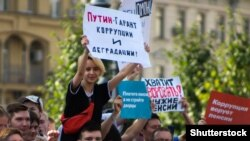 Many young people were among those protesting against the government's proposed pension reform in Moscow on September 9.