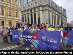 Співробітники ООН в Україні беруть участь у «Прайді», Київ, 17 червня 2018 року