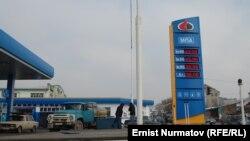 АЗС в Ошской области. Архивное фото.