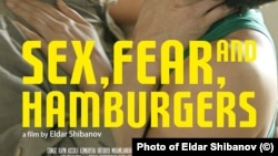 """""""Секс, үрей және гамбургерлер"""" фильмінің Венеция халықаралық кинофестиваліне қатысуға дайындалған постері. Сурет Елдар Шибановтікі."""