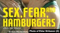 Постер к фильму «Секс, страх и гамбургеры» на 75-м Венецианском международном кинофестивале. Фото Эльдара Шибанова.