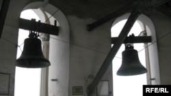 Дзвони, яким два з половиною століття