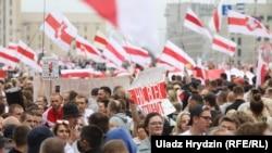 Марш Нової Білорусі. Мінськ, 23 серпня 2020 року