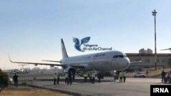 Новый самолет, прибывший в аэропорт Ирана после снятия санкций. Январь 2017 года. Иллюстративное фото.