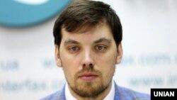 35-річний Олексій Гончарукостанні чотири роки очолював фінансований Європейським союзом Офіс ефективного регулювання