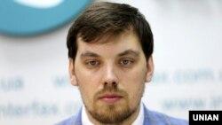 Алексей Гончарук.