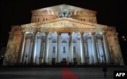 Böyük Teatr