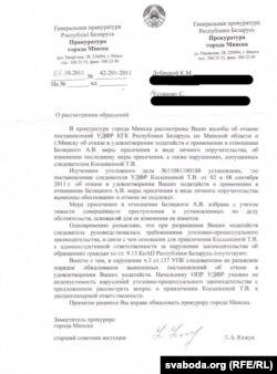 Адказ Сяргею Ўсьцінаву