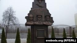 Магілёў. Памятны знак «Чекістам Магілёўшчыны»