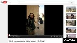 «Ислам мемлекеті» құрамындағы өзбек жасағы үндеуі. (YouTube видеосынан көрініс).