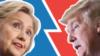 У США завершилася передвиборча кампанія
