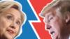 انتخاب اقتصاد کدام است؛ ترامپ یا کلینتون؟