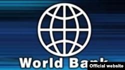 Жаҳон банки логоси.