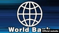Bütindünýä bankynyň logotipi.