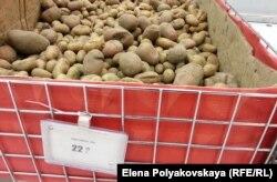 Мәскеудегі картоп бағасы.