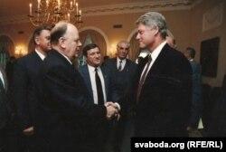 Станислав Шушкевич и Билл Клинтон