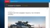 ЗМІ Росії поширили брехню угруповання «ДНР» про український танк